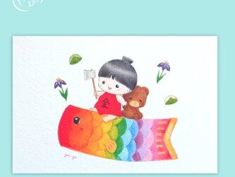 ポストカード『金太郎ちゃんたちとこいのぼり』2枚入の画像
