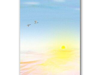 「慧眼と自然の無音のコトバとの関係性」鳥 太陽 ほっこり癒しのイラストポストカード2枚組 No.1326の画像