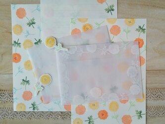 消しゴム版画「レターセット(ラナンキュラス・オレンジ)」の画像