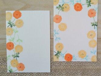 消しゴム版画 ポストカード(ラナンキュラス・オレンジ)の画像
