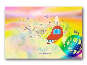 「未来に愛されて」ホルン ピアノ 白くま ハリネズミ ほっこり癒しのイラストポストカード2枚組 No.1327の画像