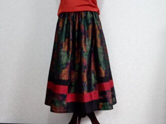 着物リメイク♪縞の大島紬と葉模様の大島紬2枚から作った個性的なスカート(裏地付き)丈78cmの画像