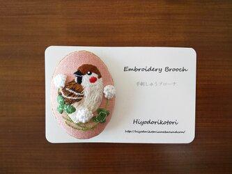 手刺繍ブローチ 雀とシロツメクサの画像