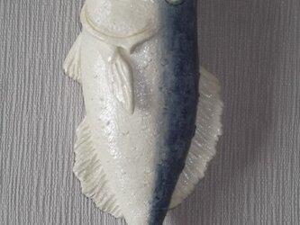 魚の掛け一輪挿し 青魚?の画像