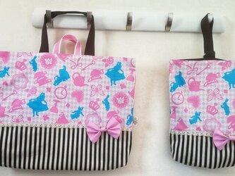 入園入学バッグセット アリス  ピンク リボン付きの画像