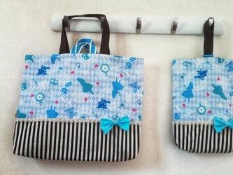 入園入学バッグセット アリス  ブルー リボン付きの画像
