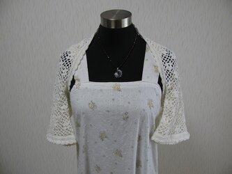コットンカシミヤの花模様ボレロの画像