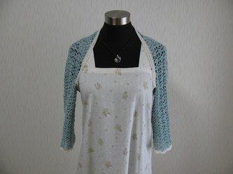 コットンカシミヤで編んだ爽やかなブルーグリーンのショートボレロの画像