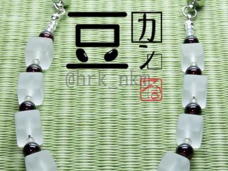 【2way羽織紐】MAMEKAN-白の画像