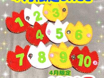 【送料込】4月限定SALE☆ボタンの練習☆知育おもちゃの画像
