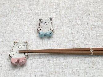 くま箸置き/2個セットの画像