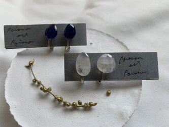 サファイアのイヤリングの画像
