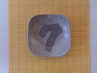 足付角皿 (大)陶器 7の画像