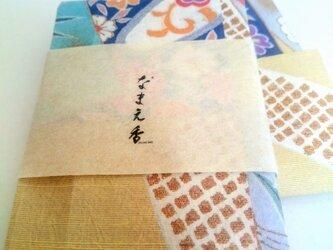 【贈り物お包み】なまえ香(京友禅着物柄)の画像