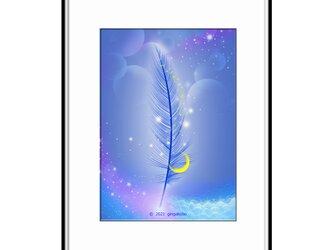 「いとしきワタシの羽」 星 月 ほっこり癒しのイラストA4サイズポスター No.776の画像