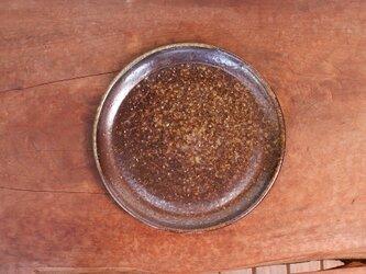 備前焼 皿(19cm) sr3-070の画像