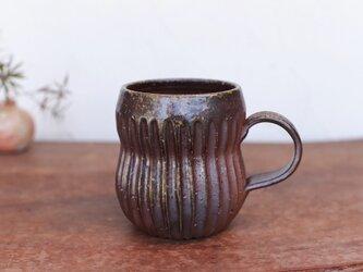 備前焼 コーヒーカップ(鎬) c11-022の画像