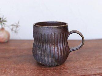 備前焼 コーヒーカップ(鎬) c11-024の画像