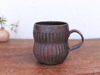 備前焼 コーヒーカップ(鎬) c11-025の画像