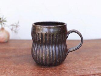 備前焼 コーヒーカップ(鎬) c11-026の画像