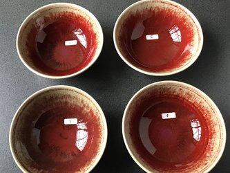 ZAO RED茶碗  一個5500円 現在4個ございます  の画像