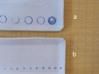 長皿 磁器 a 中丸の画像