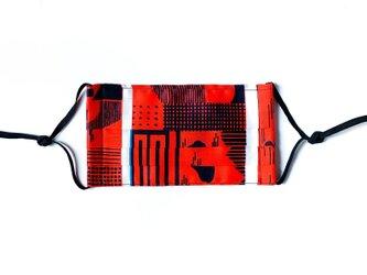 Maze Cinnabar 風呂敷生地を使ったマスクの画像