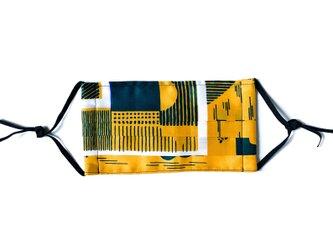 Maze Mustard 風呂敷生地を使ったマスクの画像
