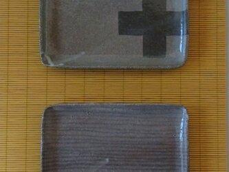 中長皿 陶器 ボーダーの画像