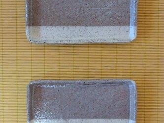 中長皿二枚セット下粉引きの画像