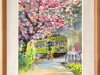 水彩画原画 江ノ電と桜 10 #455の画像