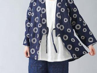 【wafu】石川県産 刺繍リネン作務衣 羽織 男女兼用 kimono haori やや薄手/ネイビー h037o-ssb1の画像