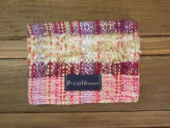 手織り 名刺入れ・カードケースの画像
