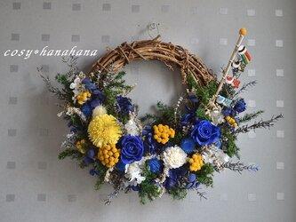 【こどもの日に】こいのぼりの5月wreathの画像