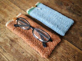 裂き織りソフトメガネケース(手織り) ヘリンボーンの画像