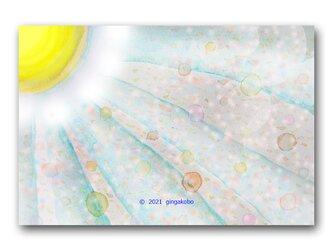 「お日様のフレアが教えてくれた」太陽 ほっこり癒しのイラストポストカード2枚組 No.1330の画像