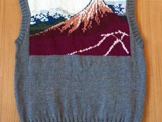 赤富士手編みベスト(メンズMサイズ)の画像