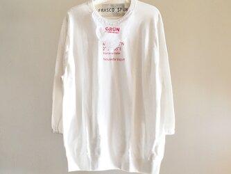 刺繍レース付きコットンブレンドワイドニット/OFF WHITEの画像