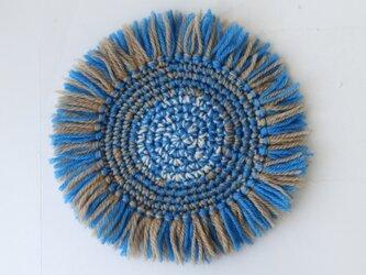 ウールのフリンジコースター(水色)の画像