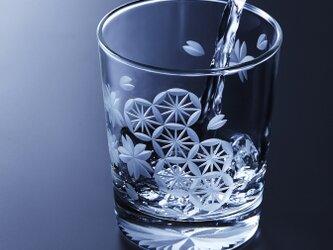 「縁起グラス」東京切子(花切子)ロックグラス 菊亀甲 桜宴 ~きくきっこう さくらうたげ~の画像