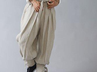 【wafu】linen100% 忍者パンツ ninja japan 男女兼用 中厚リネン/亜麻ナチュラル b005e-amn2の画像