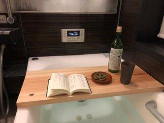 バスタブトレイ お風呂カウンターの画像