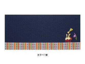 刺繍入り敷物  菖蒲・かぶと・ちまき  紺の画像