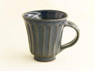 しのぎ手コーヒーカップ(呉須)の画像