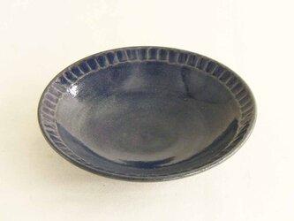 しのぎ手小皿(呉須)/オーダー受付可の画像