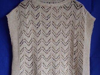 透かし編みのサマープルオーバー(1)の画像