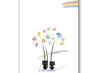 「花とニャンと虹」黒猫 ほっこり癒しのイラストポストカード2枚組 No.1332の画像