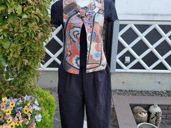 着物リメイク 古布 手作り 古い旗 ベストとパンツ セットの画像