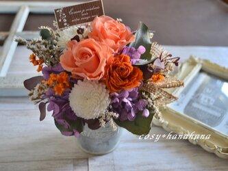 【母の日2021】ブリキバケツのオレンジローズアレンジ*ラナンキュラスの画像