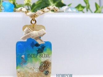 南の海のキーホルダー ホムポムの画像